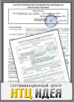 Программа Составления Технических Паспортов