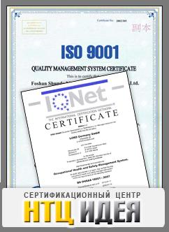 PDF Системы менеджмента качества | ГОСТ Р ИСО 9001-2008