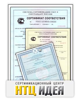паспорт на системный блок образец - фото 4