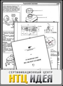 Руководство по эксплуатации (РЭ)