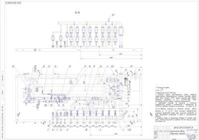 Разработка конструкторской документации стр. 1