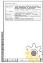 Технические условия на воздуховоды и соединительные детали стр.18
