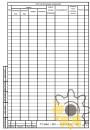 Технические условия на светодиодные прожекторы стр.32