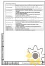 Технические условия на прожекторные мачты стр.28