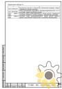 Технические условия на котел отопительный водогрейный стр.24
