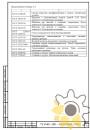Технические условия на гидроцилиндры стр.21