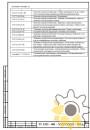 Технические условия на асинхронный электродвигатель стр.26