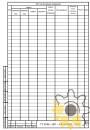 Технические условия на смеси бетонные мелкозернистые стр. 17