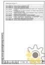 Технические условия на свинцовую проволоку стр.15