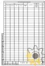 Технические условия на печи сушки и полимеризации стр.34