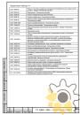 Технические условия на крепежные изделия стр.27